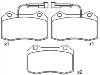 Pastillas de freno Brake Pad Set:7 736 222 7